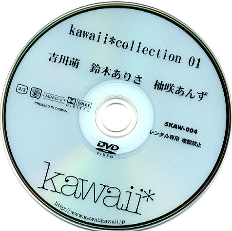 kawaii collection 01 ディスクのみ DVD