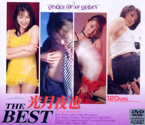 光月夜也 THE BEST DVD
